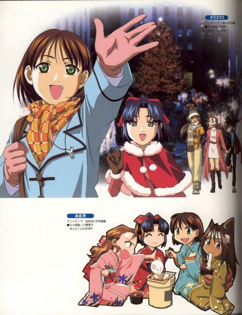 Takashi Shouji, Starship Girl Yamamoto Yohko, Madoka Midou, Elizabeth Hakuhouin Ayano, Momiji Kagariya