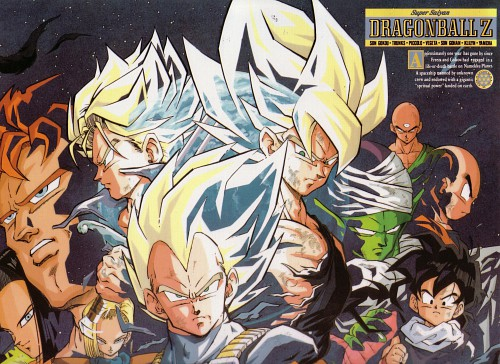Akira Toriyama, Toei Animation, Dragon Ball, Piccolo, Trunks