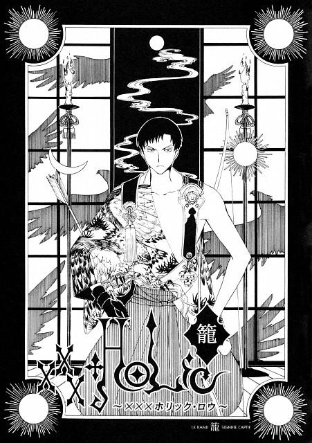 CLAMP, Production I.G, xxxHOLiC, Shizuka Doumeki