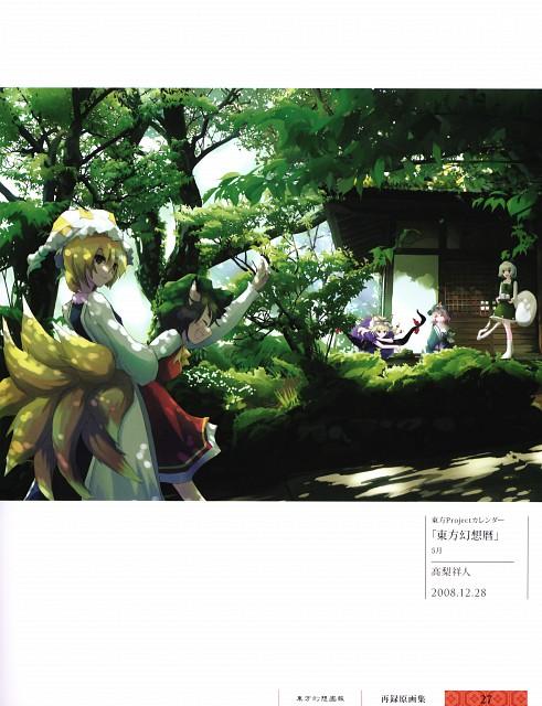 Hitsuji Takanashi, Touhou Project Tribute Arts, Touhou, Youmu Konpaku, Yukari Yakumo