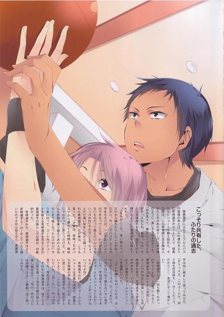 Kuroko no Basket, Splash!!, Daiki Aomine, Doujinshi