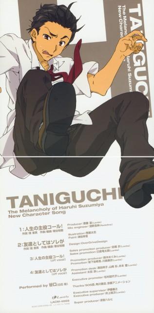 UNiSONSHIFT, Kyoto Animation, The Melancholy of Suzumiya Haruhi, Taniguchi, Album Cover