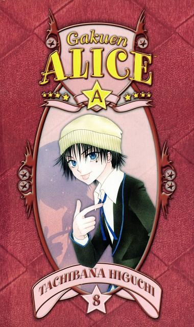 Tachibana Higuchi, Group TAC, Gakuen Alice, Tsubasa Andou, Manga Cover