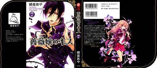 Aya Shouoto, Kiss of Rose Princess, Anise Yamamoto, Mutsuki Kurama, Manga Cover