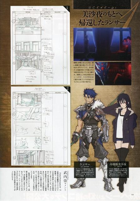 TYPE-MOON, Fate/Prototype, TYPE-MOON Ace Vol. 8, Lancer (Fate/stay night), Misaya Reiroukan