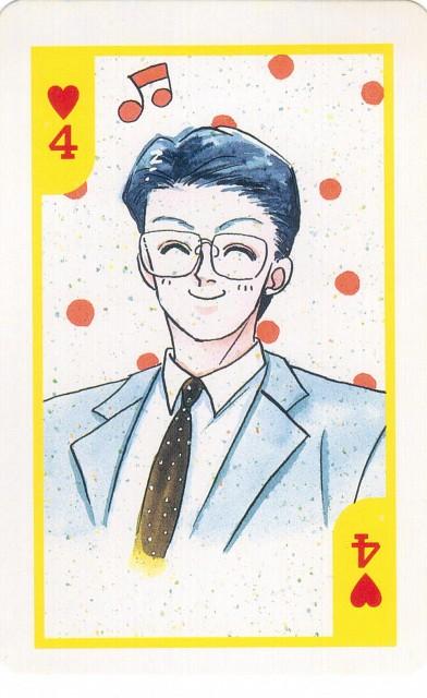 Kenji Tsukino