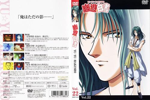 Studio Pierrot, Yuu Yuu Hakusho, Itsuki, Shinobu Sensui, Yusuke Urameshi