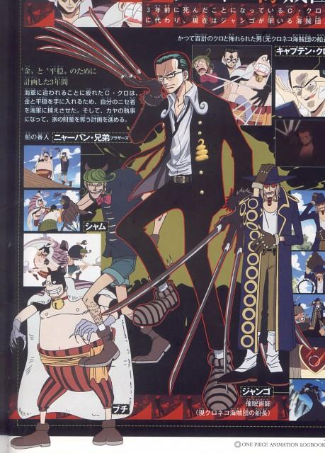 Eiichiro Oda, Toei Animation, One Piece, Kuro (One Piece), Sham