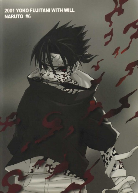 Yoko Fujitani, Naruto, Sasuke Cursed Seal, Doujinshi Cover, Doujinshi