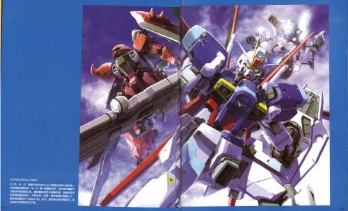 RGB, Mobile Suit Gundam SEED Destiny