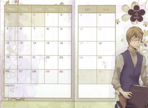 Akira Amano, Katekyo Hitman Reborn!, Spanner