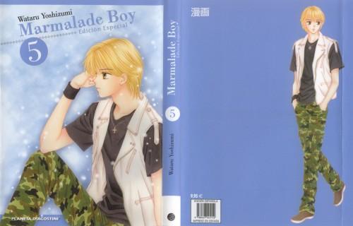 Wataru Yoshizumi, Toei Animation, Marmalade Boy, Yuu Matsuura, Manga Cover