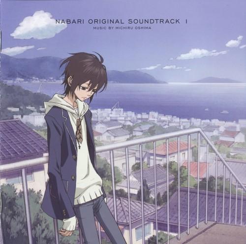 Yuuki Kamatani, Nabari no Ou, Miharu Rokujou, Album Cover