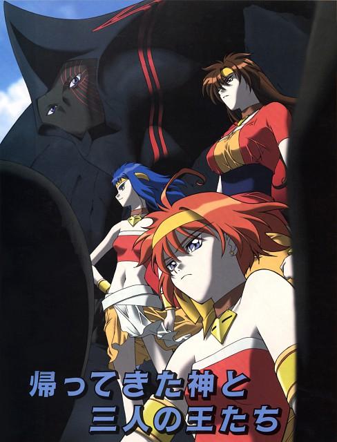 Neo Ranga, Yuuhi Shimabara, Neo Ranga (Character), Ushio Shimabara, Minami Shimabara
