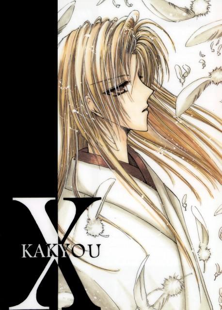 Madhouse, X, Kakyou Kuzuki