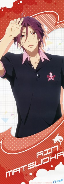 Kyoto Animation, Free!, Rin Matsuoka, Stick Poster
