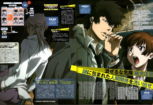 Production I.G, PSYCHO-PASS, Shougo Makishima, Shinya Kougami, Akane Tsunemori