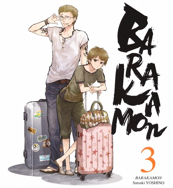 Satsuki Yoshino, Barakamon, Kousuke Kanzaki, Takao Kawafuji, Manga Cover