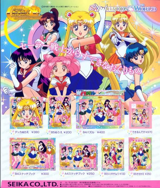 Toei Animation, Bishoujo Senshi Sailor Moon, Sailor Mars, Sailor Mercury, Sailor Moon