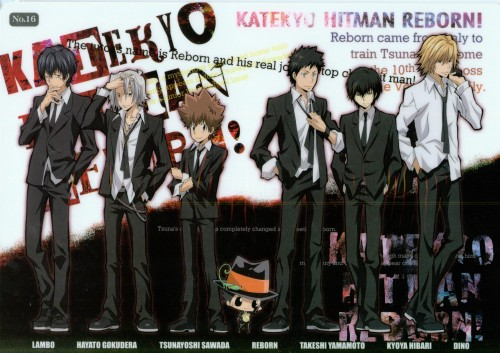 Akira Amano, Artland, Katekyo Hitman Reborn!, Hayato Gokudera, Reborn (Character)