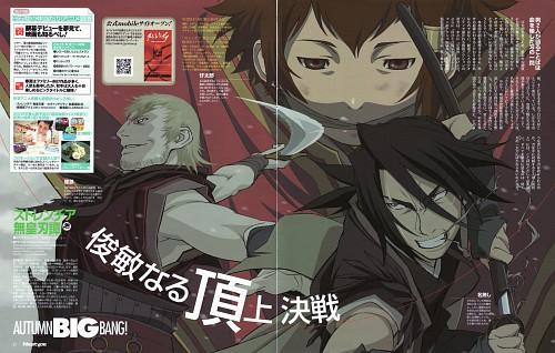 BONES, Sword of the Stranger, Kotarou, Luo Lang, Nanashi (Sword Of The Stranger)