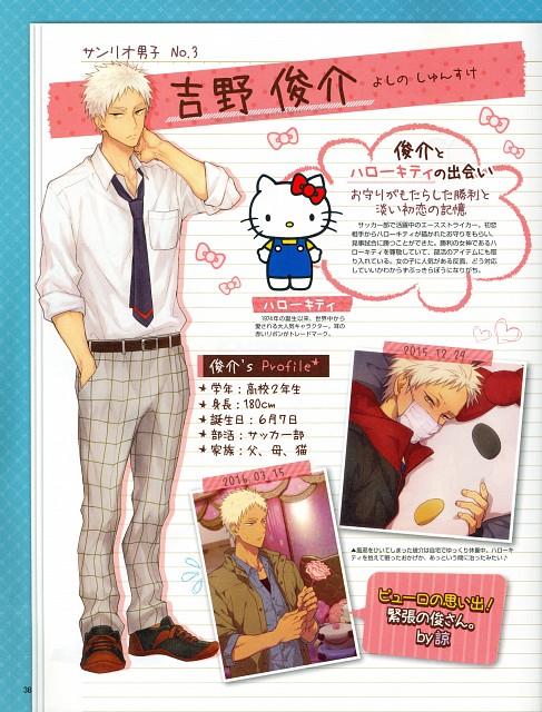 Sanrio, Hello Kitty (Series), Sanrio Danshi, Kitty White, Shunsuke Yoshino
