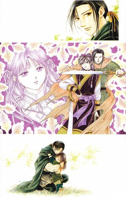 Yuu Watase, Fushigi Yuugi: Genbu Kaiden, Genbu Kaiden 9.5 Official Fan Book, Takiko Okuda, Soruen