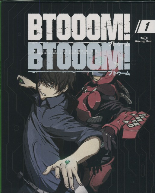 Takahiro Kishida, Madhouse, BTOOOM!, Ryouta Sakamoto, DVD Cover