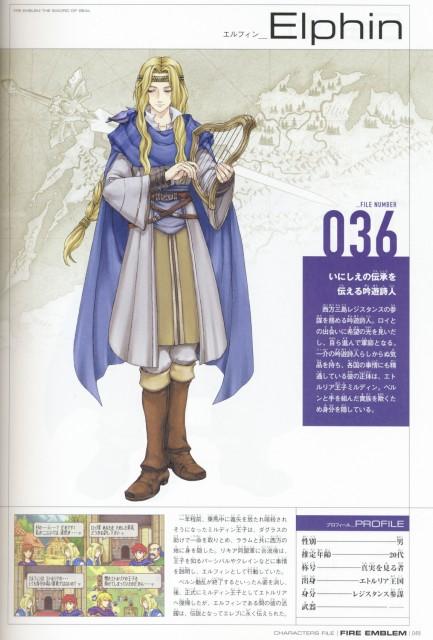 Eiji Kaneda, Fire Emblem