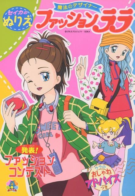 Studio Pierrot, Harbor Light Monogatari, Shuri (Harbor Light Monogatari), Miho (Harbor Light Monogatari), Artbook Cover