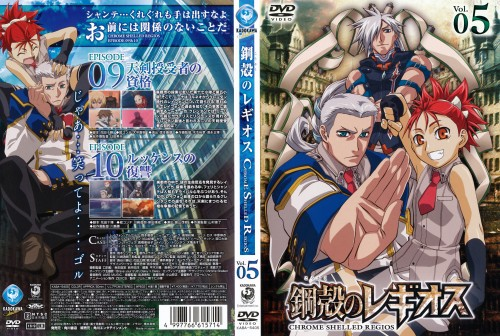 Zexcs, Chrome Shelled Regios, Savaris Qaulafin Luckens, Gorneo Luckens, Shante Laite
