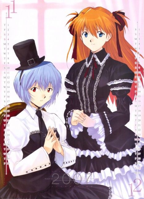 Yoshiyuki Sadamoto, Gainax, Neon Genesis Evangelion, Evangelion 2007 Calendar, Rei Ayanami