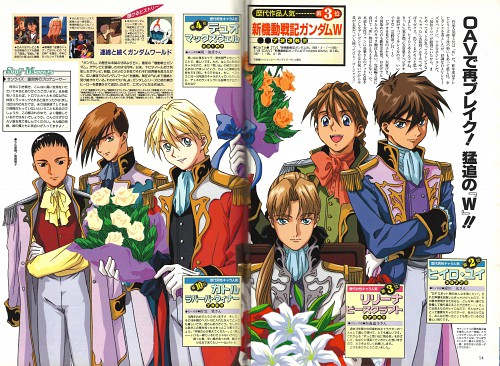 Sunrise (Studio), Mobile Suit Gundam Wing, Quatre Raberba Winner, Relena Peacecraft, Duo Maxwell