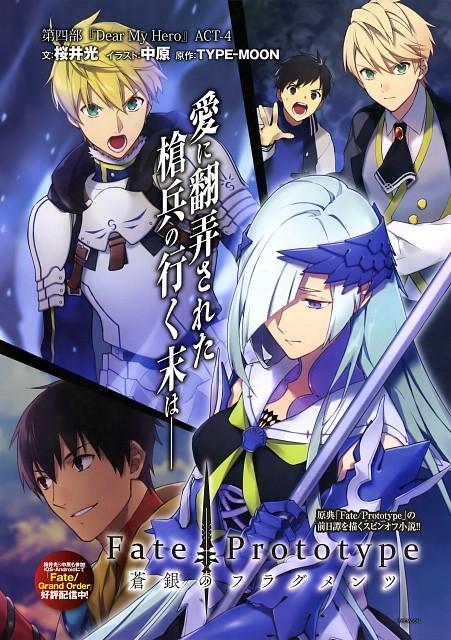Nakahara, TYPE-MOON, Fate/Prototype, Tatsumi Kitano, Brynhild