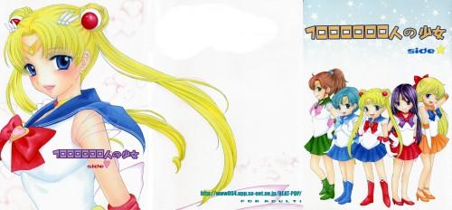 Mirai Ozaki, Bishoujo Senshi Sailor Moon, Sailor Jupiter, Sailor Mars, Sailor Mercury