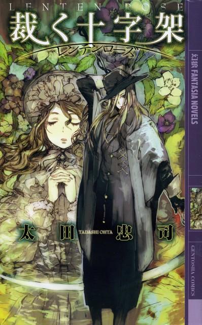 toi8, Lenten Rose, Manga Cover