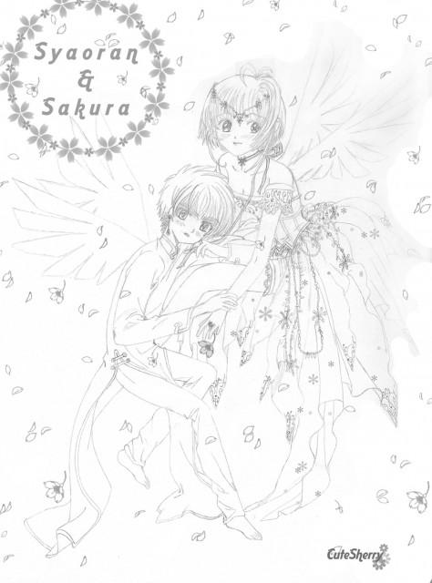 CLAMP, Madhouse, Cardcaptor Sakura, Sakura Kinomoto, Syaoran Li