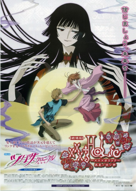 CLAMP, Production I.G, xxxHOLiC, Sakura Kinomoto, Syaoran Li