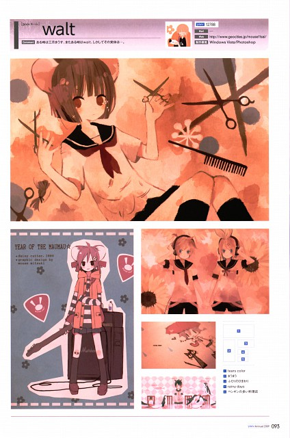 Walt, Pixiv Nenkan Official Book 2009, Vocaloid, Len Kagamine, Rin Kagamine
