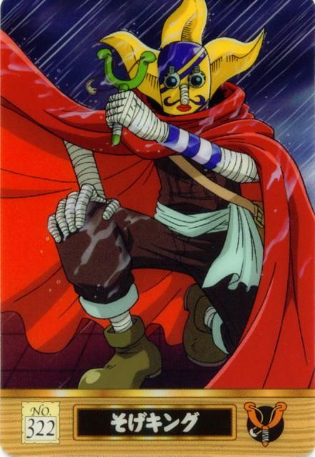 Eiichiro Oda, One Piece, Usopp