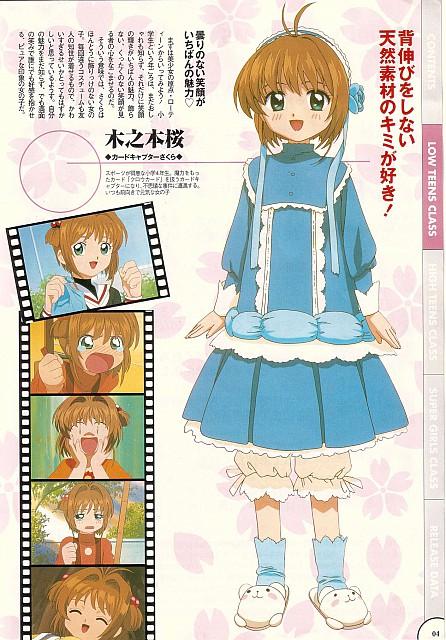 Madhouse, Cardcaptor Sakura, Sakura Kinomoto