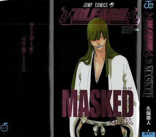 Kubo Tite, Bleach, Shinji Hirako, Manga Cover