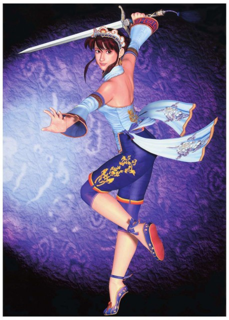 Namco, Soul Calibur, Xianghua, Occupations