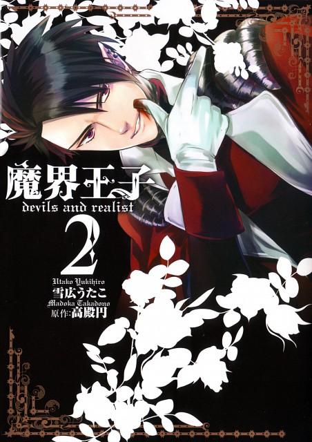 Yukihiro Utako, Makai Ouji, Dantalion (Makai Ouji), Manga Cover