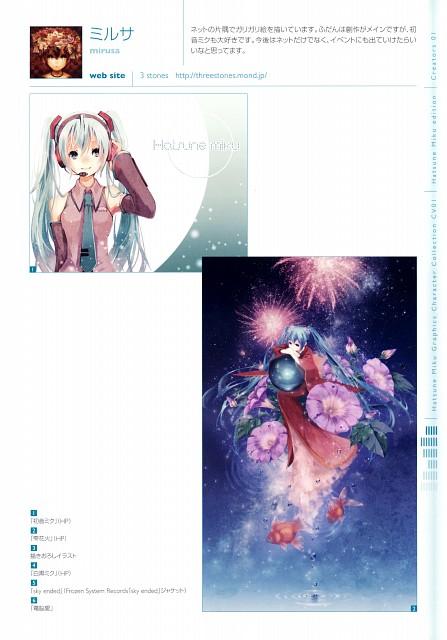 Mirusa, CV01 Hatsune Miku, Vocaloid, Miku Hatsune