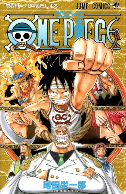 Eiichiro Oda, One Piece, Shanks, Edward Newgate, Coby