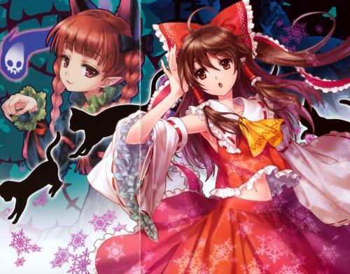 An2a, Petite Fatal 2nd, Touhou, Reimu Hakurei, Rin Kaenbyou