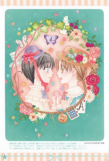 Tachibana Higuchi, Gakuen Alice, Graduation - Gakuen Alice Illustration Fan Book, Hotaru Imai, Mikan Sakura
