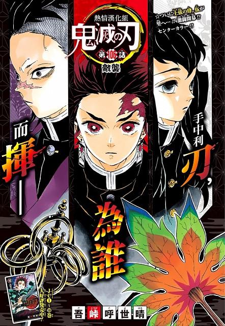 Kimetsu no Yaiba, Genya Shinazugawa, Tanjirou Kamado, Muichirou Tokitou, Chapter Cover