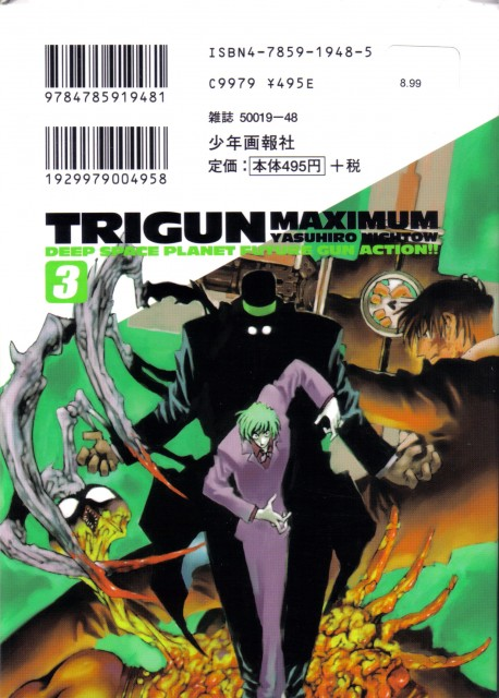 Yasuhiro Nightow, Trigun, Leonof The Puppet-master, Nicolas D. Wolfwood
